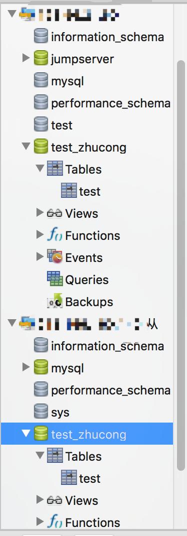 mysql数据库主从复制教程