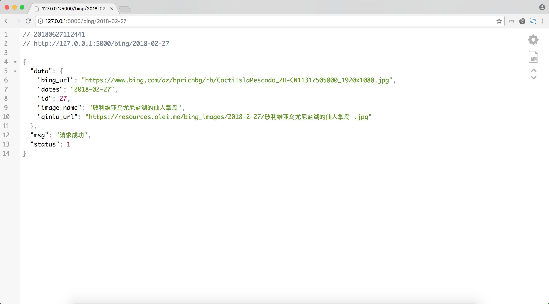 Flask RESTful API 简单的设计一个 GET 请求接口