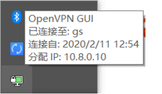 centos7 openvpn搭建以及账号密码设置(针对easy-rsa版本为3.0.6)
